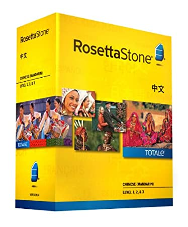 Rosetta Stone Chinese (Mandarin) Level 1-3 Set
