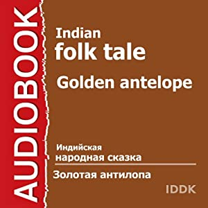 Golden Antelope [Russian Edition] Audiobook