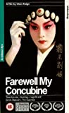 Farewell My Concubine [VHS] [1993] - Kaige Chen