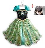 アナと雪の女王 子供 用 アナ 風 コスプレ 衣装 ハロウィン の 仮装 コスチューム に キッズ ティアラ セット (120)