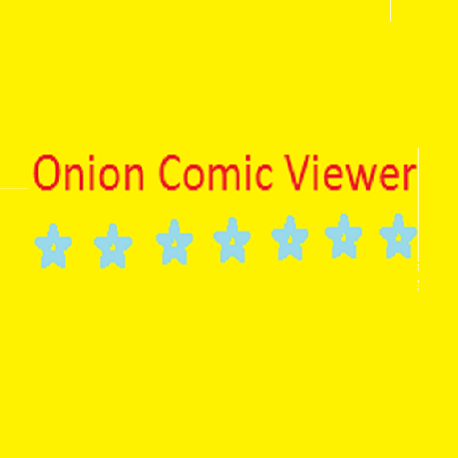 Onion Comic Viewer image