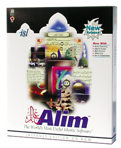 The Alim-islamic Education Soft