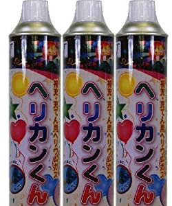 風船 ヘリウム 9.5L×3本 【ヘリカンくんスーパー】