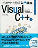 Visual C++��1�ӤϤ���Ƥ�Windows�ץ?��ߥ� (�ץ?��ߥ󥰳ؽ����꡼��)