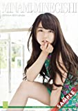 AKB48 2013年カレンダー 壁掛け 峯岸 みなみ AKB48-10