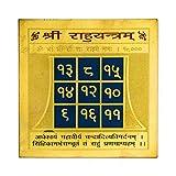 Sovam International Shri Rahu Yantra