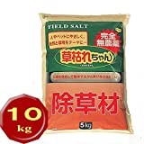 除草剤(除草材) 安全性の高い無農薬タイプ 10kg