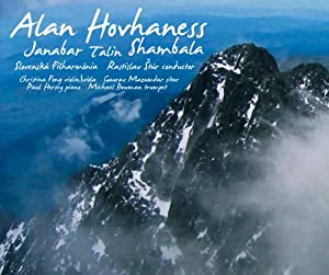 Janabar Talin Shambala/Slovak Philharmonic Fong Ma [Import]