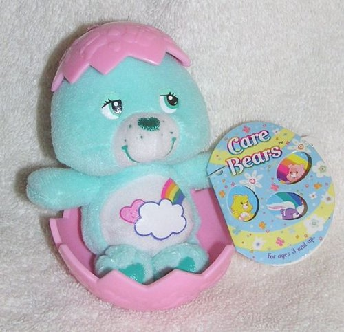 "Care Bears 4"" Plush Bashful Heart Bear In Pink Easter Egg front-1023696"