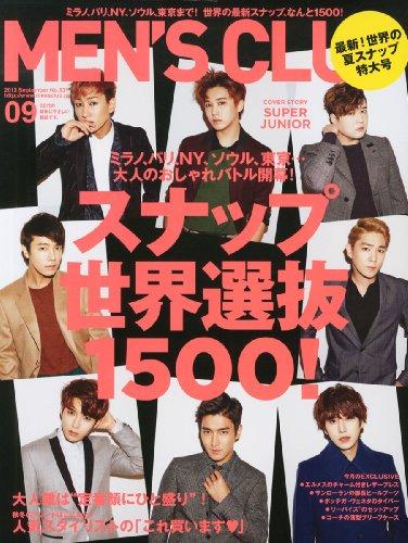 MEN'S CLUB (メンズクラブ) 2013年 09月号 [雑誌]