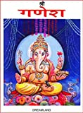 Shree Ganesh