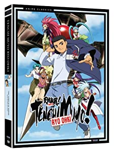 Tenchi Muyo Ryo Ohki: Box Set (Classic) from Funimation