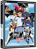 Tenchi Muyo! Ryo Ohki: Complete Collection (Anime Classics)