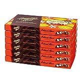 [ハワイお土産] ハワイアンホスト マカデミアナッツチョコレート 6箱セット (海外 みやげ ハワイ 土産)