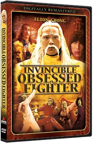 Invincible Obsessed Fighter