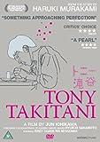 echange, troc Tony Takitani [Import anglais]