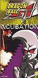 echange, troc Dragon Ball Gt: Baby - Incubation [VHS] [Import USA]