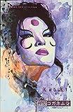 img - for Kabuki Scarab book / textbook / text book