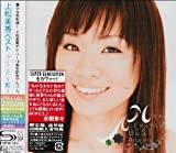 上松美香ベスト Arco Iris~虹~(限定盤)