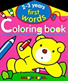 img - for Balloon: First Words Coloring Book 2-3 Years book / textbook / text book