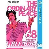 BLEACH モノクロ版 68 (ジャンプコミックスDIGITAL)