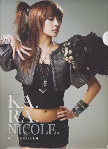 カラ/KARA/KA.RA.(カラ)公式クリアファイル/ニコル(NICOL)/韓国製