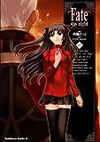 Fate/stay night(12) (角川コミックス・エース)