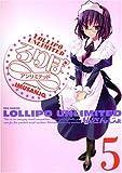 ろりぽ∞ 5 (5)(IDコミックス REXコミックス)