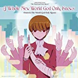 A Whole New World God Only Knows-Oratorio The World God Only Knows