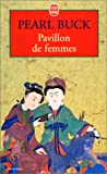 Pavillon de femmes
