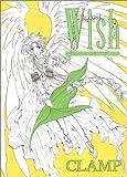 Wish‐ずっといっしょにいてほしい‐メモリアルイラスト集
