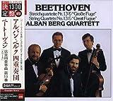 ベートーヴェン:弦楽四重奏曲第13番