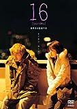 16 [jyu-roku] [DVD]
