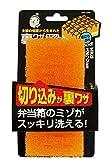東和産業 スポンジ New裏ワザ ソフト スリム オレンジ