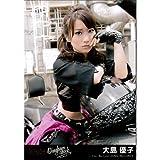 AKB48公式生写真 ギンガムチェック【大島優子】