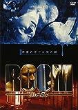 ROOM【ルーム】[DVD]