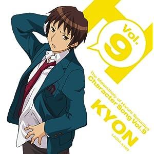 Anime Guy School Uniform