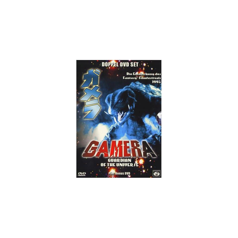 Gamera   Guardian of the Universe [2 DVDs] Tsuyosi Ihara