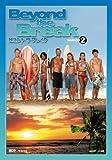 ビヨンド・ザ・ブレイク シーズン2 DVD-BOX