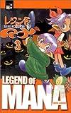 Legend of Mana 03. (3898857476) by Amano, Shiro