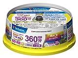 三菱化学メディア Verbatim BD-RE DL 2層式 (ハードコート仕様) くり返し録画用 50GB 1-2倍速 20枚スピンドルケース ワイド印刷対応 ホワイトレーベル VBE260NP20SV1