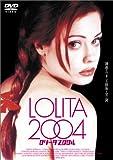 ロリータ2004[DVD]