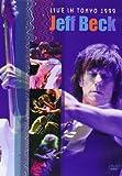 Jeff Beck Live in Tokyo (1999)