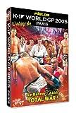 echange, troc K1 world GP : Intégrale Paris 2005