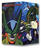 echange, troc Dragon Ball Z: Imperfect Cell (4pc) (Edit) [VHS] [Import USA]