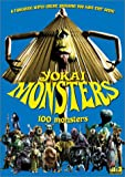 Yokai Monsters:One Hundred