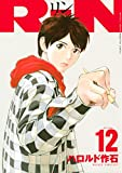 RiN(12) (月刊少年マガジンコミックス)