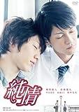��� [DVD]