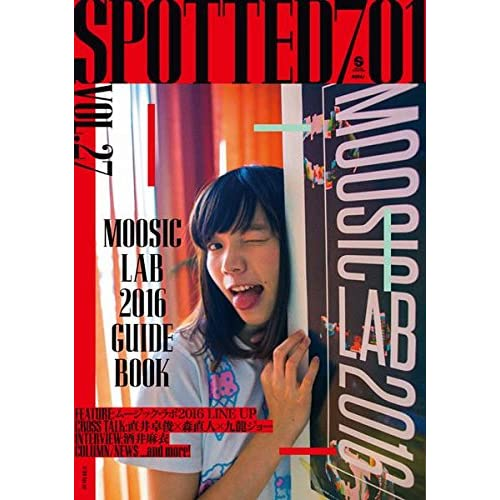 SPOTTED701/VOL.27-MOOSIC LAB 2016 GUIDE BOOK-