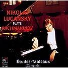 Nikolai Lugansky Plays Rachmaninov - Etudes-Tableaux (Complete)